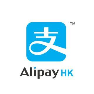 FREE Alipay Cash Coupon (Just Click and Get, NOT Virus)