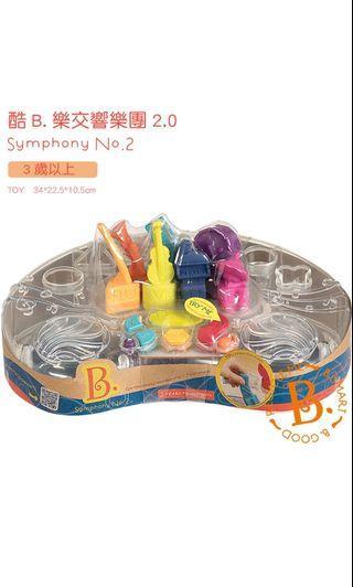🚚 b. toys 交響樂
