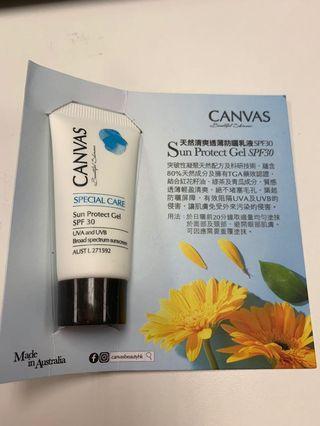 Canvas 天然清爽防曬乳液SPF30-10ml