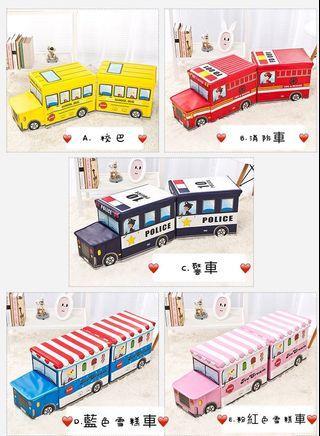 ⭐️可愛車車玩具/衣物收納箱⭐️