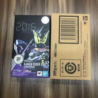S.H.Figuarts SHF Kamen Rider Geiz Genm Armor