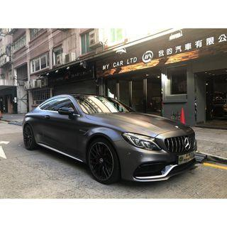 MERCEDES-BENZ C63S COUPE 2016