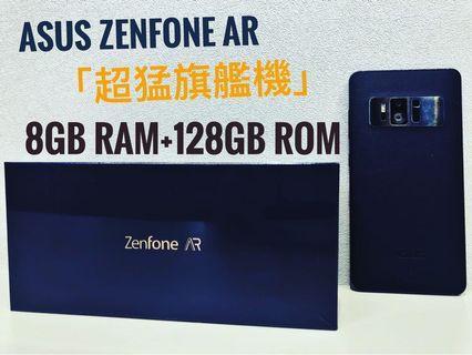 福利品/ZenFone AR 8+128