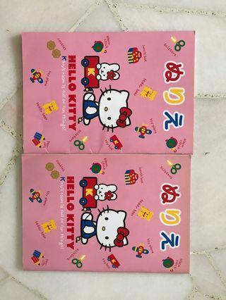 🚚 Hello Kitty Colouring Book