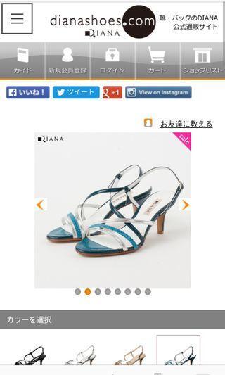🚚 Diana 日本製 高跟涼鞋 阿拉丁風