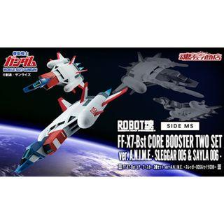 全新 日版 魂Shop 限定 ROBOT魂 THE ROBOT SPIRITS <SIDE MS> FF-X7-Bst CORE BOOSTER TWO SET ver. A.N.I.M.E.~SLEGGAR 005&SAYLA 006~ 核戰機 推進器