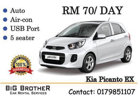 Kia Picanto Rm 70 Per day Kota Bharu