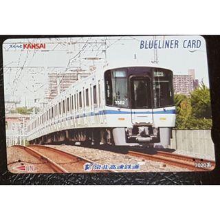 (F78) 日本 火車 地鐵 車票 MTR TRAIN TICKET, $10