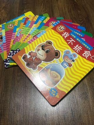 🚚 Hard cover Chinese book