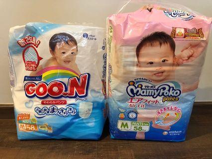 Mamypoko Goon diapers M