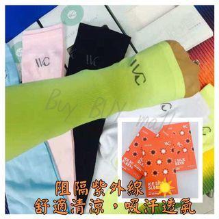 🇰🇷韓國VVC冰絲防曬冰袖防曬袖套防紫外線手臂套
