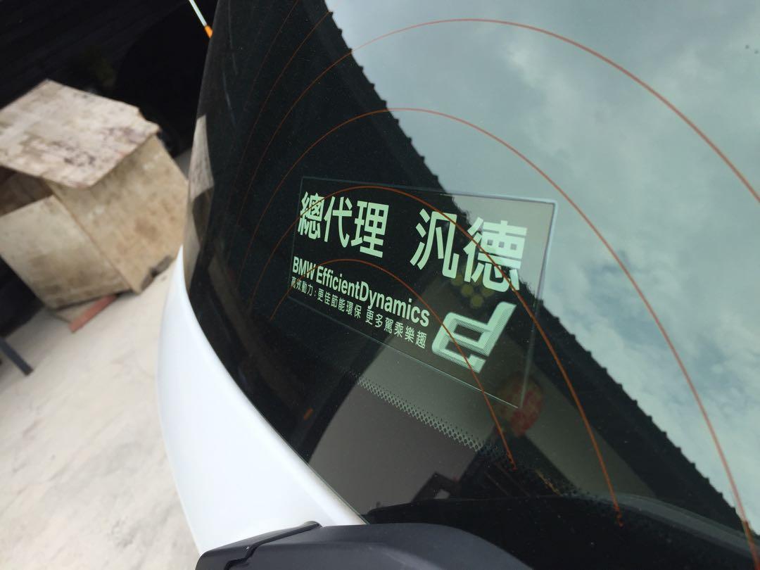 清倉大特價🎉🎉2012年BMW118i sport line 🇩🇪🇩🇪 車價只要6字頭🤭🤭🤭