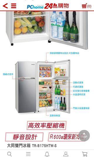 大同雙門冰箱175L