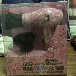 粉紅吹風機