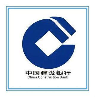 中國建設銀行開戶 台胞證 支付寶支付 微信支付 阿里巴巴 淘寶網 QQ 洋碼頭 微店 拼多多 中國亞馬遜 京東