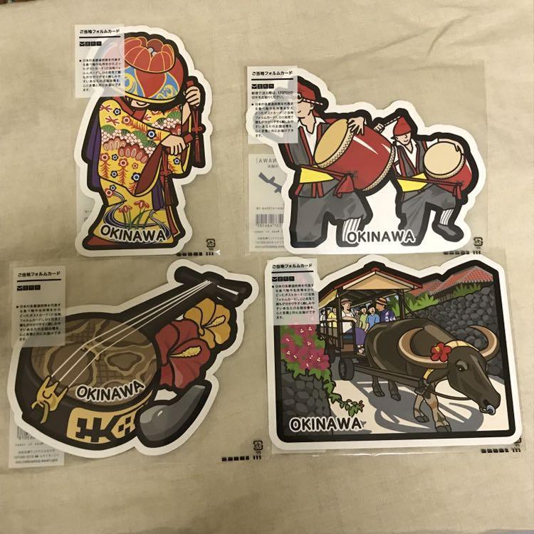 日本郵政 限定 GOTOCHI 明信片 Postcard 沖繩縣 OKINAWA 共4張
