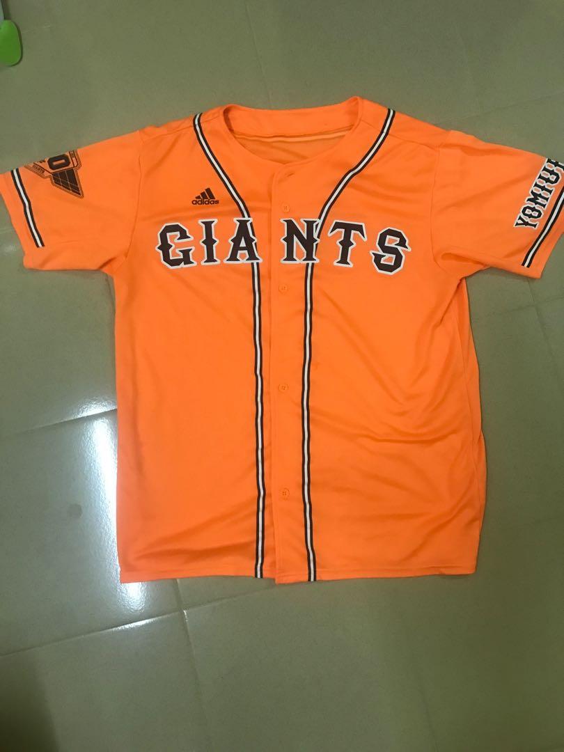 184a44f7f5483 Adidas Yomiuri Giants Baseball Jersey 80th Anniversary