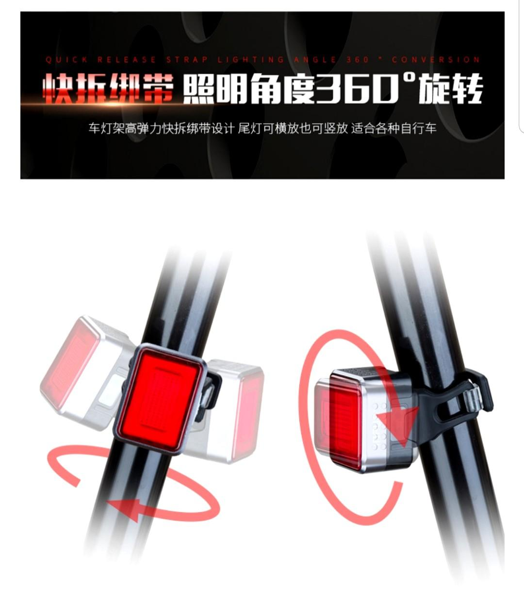 Quick release Bicycle Rear Light For Bike Automatic Brake Induction Taillight