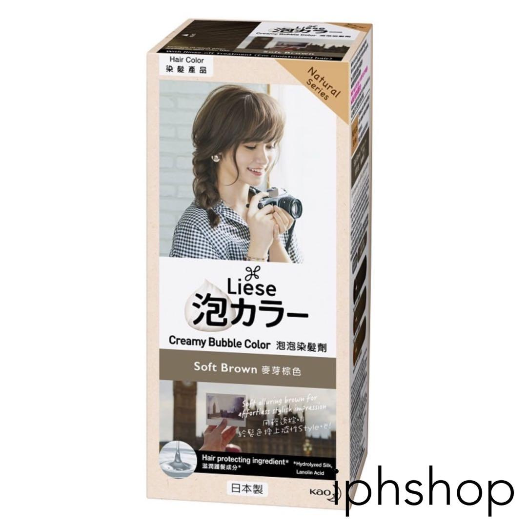 Jual Liese Creamy Bubble Hair Color - SOFT BROWN