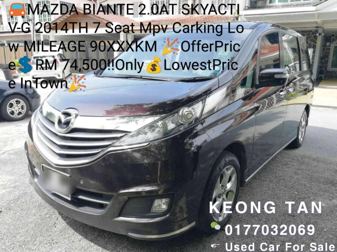 MAZDA BIANTE 2.0AT SKYACTIV-G 2014TH 7 Seat Mpv Carking Low MILEAGE 90XXXKM 🎉OfferPrice💲RM 74,500‼Only💰LowestPrice InTown🎉