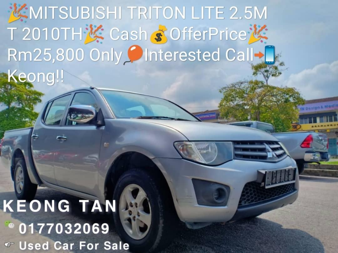 MITSUBISHI TRITON LITE 2.5MT 2010TH🎉 Cash💰OfferPrice🎉Rm25,800 Only🎈Interested Call📲Keong‼