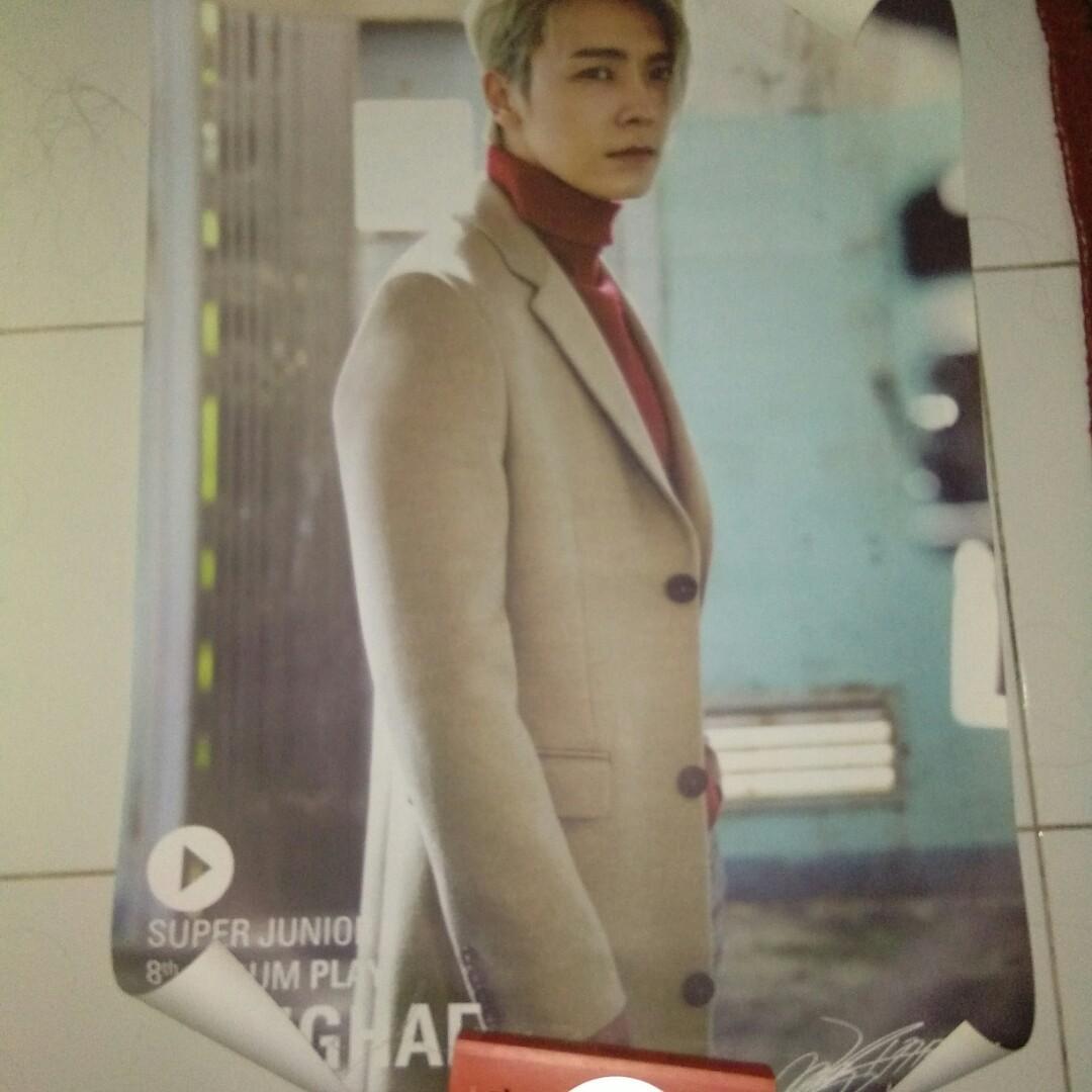 Official poster donghae dari album play (pause version)