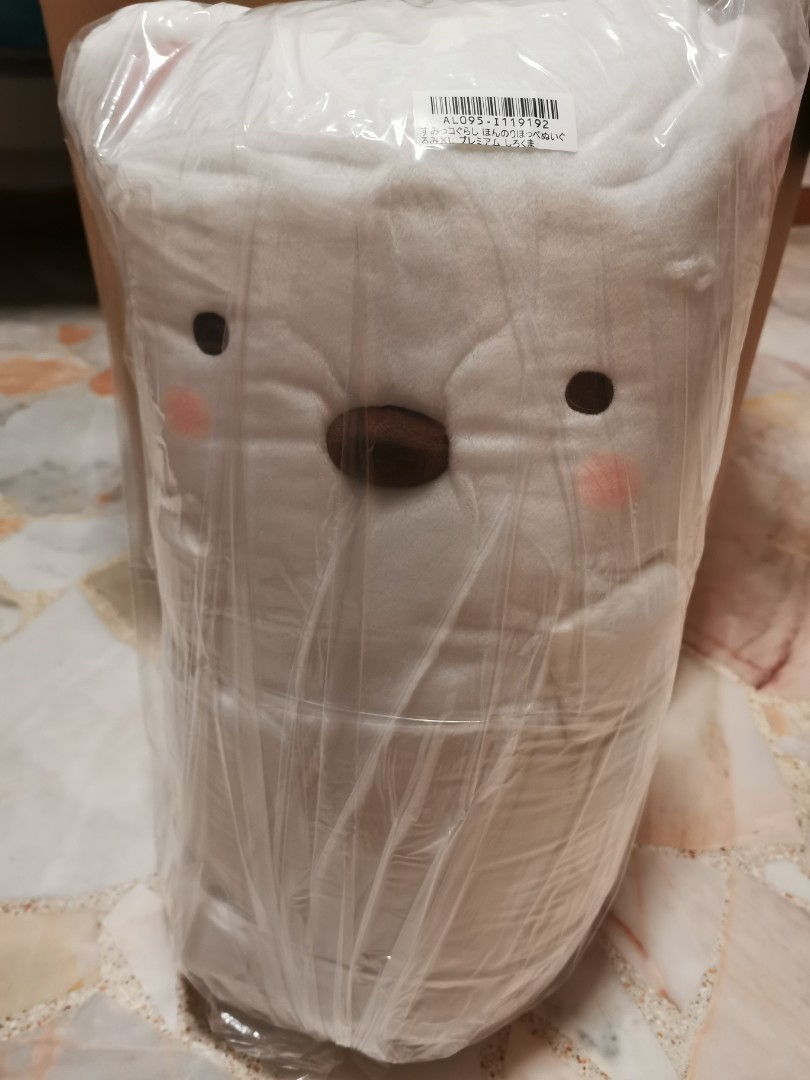 Sumikkogurashi - Slight Cheek Premium White Bear
