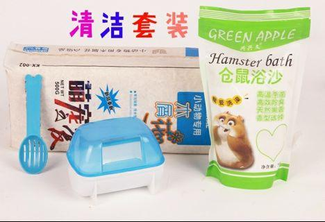 🚚 Hamster clean package