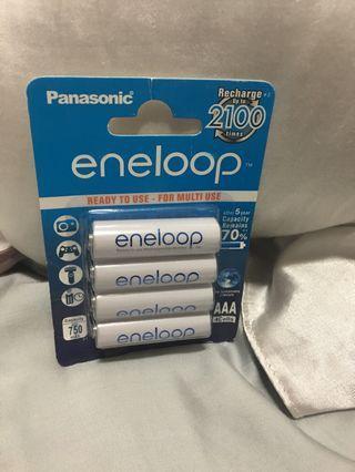 🚚 1900mAh Eneloop rechargeable battery