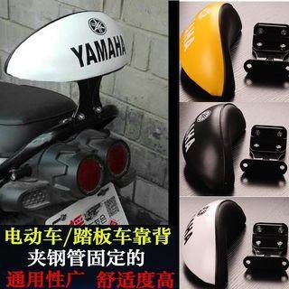 yamaha back rest free shipping
