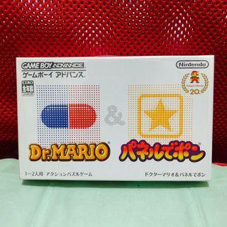 GBA Dr. Mario & Puzzle