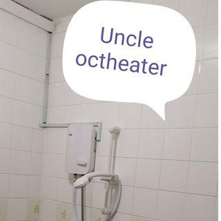 New install water heater (instant)