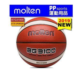 🚚 Merged item order (molten basketball 2 x BG3100)