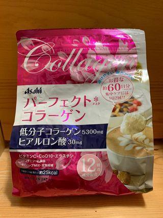 日本 Asahi collagen 美肌玻尿酸膠原蛋白粉 60天份量 (每日2次) 日本製造 made in Japan