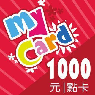 [特快] MYCARD my card 港台