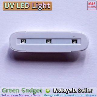 🇲🇾 UV LED Light for Screen Protector
