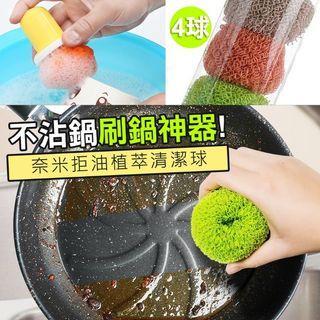 不沾鍋刷鍋神器! 奈米拒油植萃清潔球~ 無刮痕廚房清潔纖維球 4球+刷柄桶裝套組-IF3715