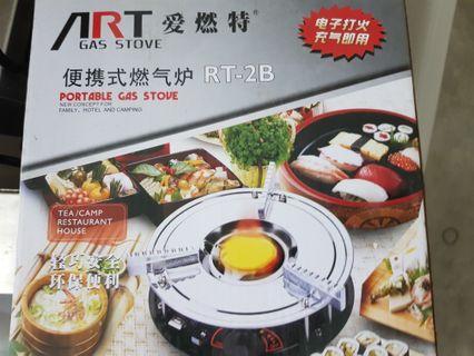🚚 Portable stove