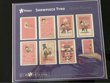 Pintoo Showpiece Tyro Jigsaw Puzzles