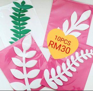 Paper flower leaf #carouselland