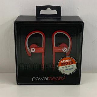 Beats Powerbeats 2