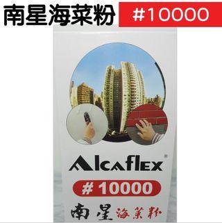 南星海菜粉#10000  1kg