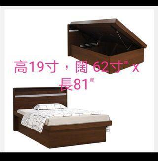 紅蘋果實木油壓式雙人箱床六呎 淺胡桃色,放床褥內闊60寸