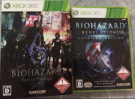 Resident Evil special edition from Japan bundle of 3 (biohazard 6 & biohazards revelation)