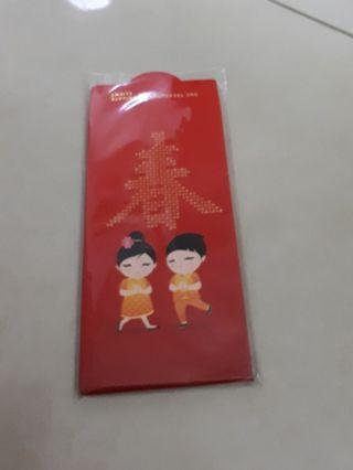 2018 DBS Treasures private client red packet