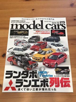 全新日本雜誌Model Cars 第279期(2019年8月號)Lancer Evolution特集