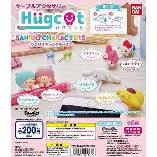 Sanrio 扭蛋 電話保護線 Cable Bite USB Hug hello kitty melody 布甸狗 little twist stars 玉桂狗 cinnamoroll 全6款 吉蒂 貓
