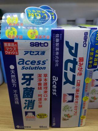 日本佐藤 牙菌消 漱口水 牙膏