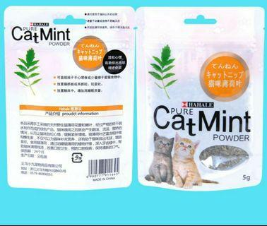 ( INSTOCK) Cat Mint Powder Natural Catnip
