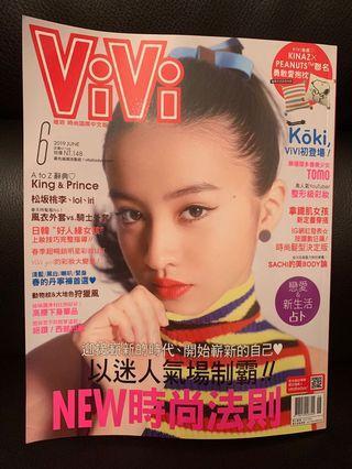 ViVi 日本雜誌(2019年6月號)